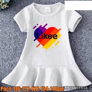 Платье Я3075