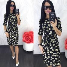 Платье Ц5037