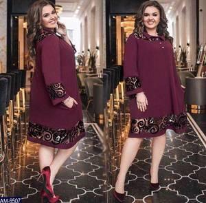 Платье короткое с длинным рукавом с кружевом Х2783