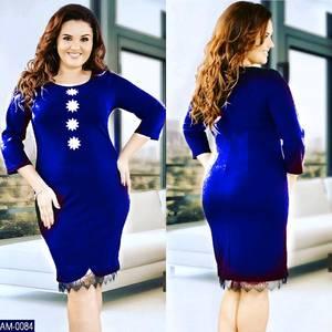 Платье короткое нарядное синее Ф7503