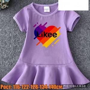 Платье Я3076