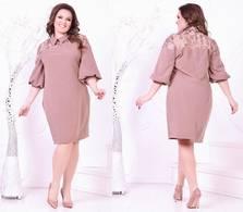 Платье Х2040