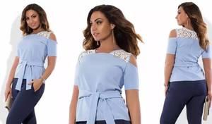 Блуза нарядная Х7437