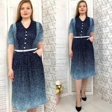 Платье Ц4537