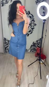 Платье Ц5022
