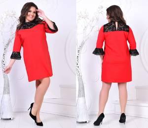 Платье короткое нарядное красное Х2042
