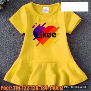 Платье Я3078
