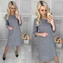 Платье Х2345
