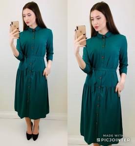 Платье короткое с рукавом 3/4 однотонное Х6810