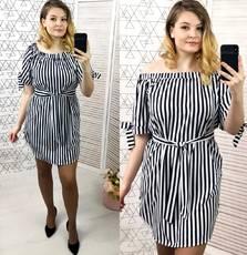 Платье Х7811