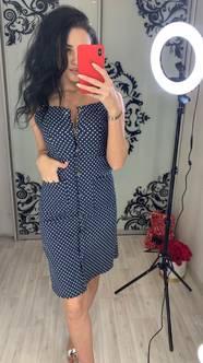 Платье Ц5024