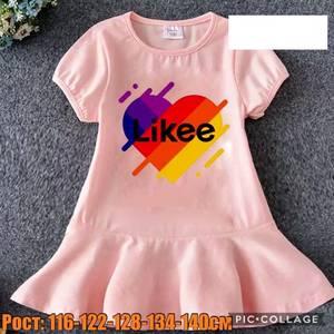 Платье Я3079