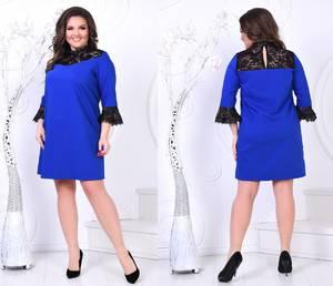 Платье короткое нарядное синее Х2041