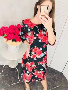 Платье Х6815