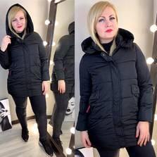 Куртка Х7737
