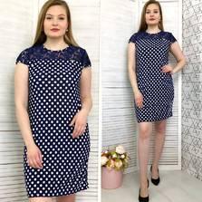 Платье Ц4540