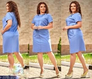 Платье короткое летнее Я7713