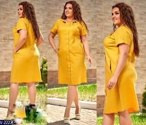 Платье короткое летнее Я7714