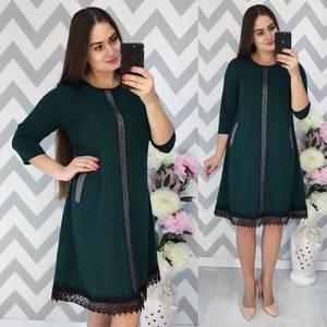 Платье короткое нарядное Ф3888