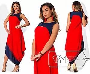Платье длинное летнее Ц2145