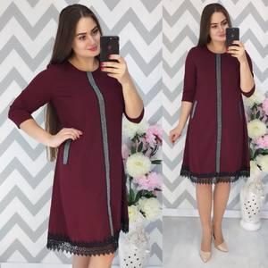 Платье короткое нарядное Ф3890