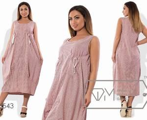 Платье длинное летнее Ц2147