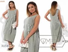 Платье Ц2149
