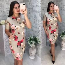 Платье Ц2151