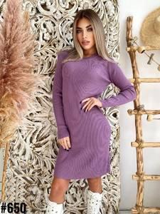 Платье короткое облегающее А52722