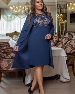 Платье Двойка короткое нарядное синее У8082