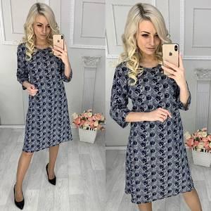 Платье короткое трикотажное повседневное Х0884