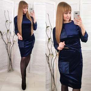 Костюм модный c юбкой синий Ф7171