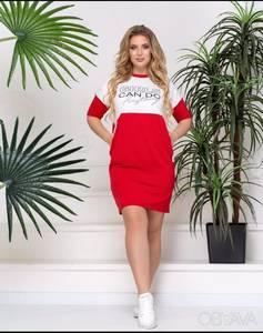 Платье короткое летнее Я7768