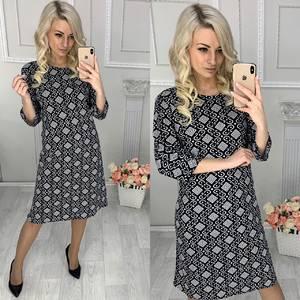 Платье короткое трикотажное повседневное Х0886