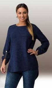Блуза нарядная Х6875