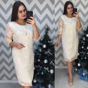 Платье короткое нарядное Ф5893