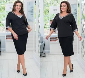 Костюм юбочный модный Ф7057