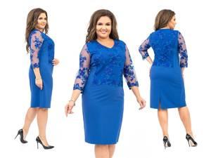 Платье короткое нарядное синее Ф9831