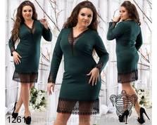Платье Х1341