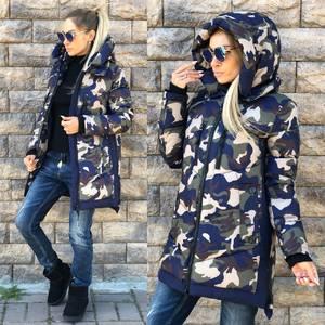 Куртка Ф5244
