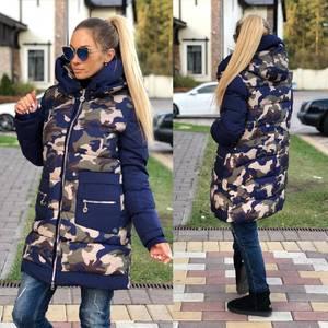 Куртка Ф5247