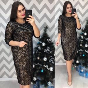 Платье короткое нарядное Ф5894