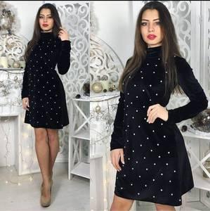 Платье короткое с длинным рукавом современное Ф5979