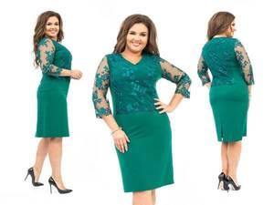 Платье короткое нарядное зеленое Ф9832