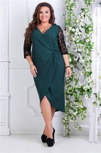 Платье короткое нарядное зеленое Ф9911