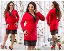 Платье Х1342