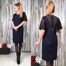Платье Х1365