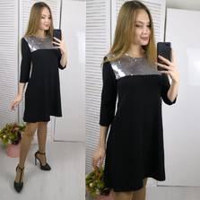 Платье Ф5199