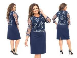 Платье короткое нарядное синее Ф9833