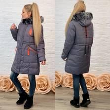 Куртка Ф4808